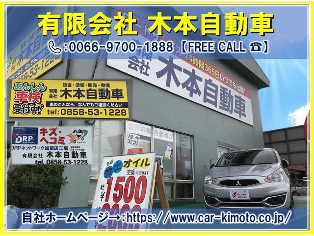 自動車の購入から車検・整備、修理、板金塗装、保険の見直しまで、車のトータルショップです!