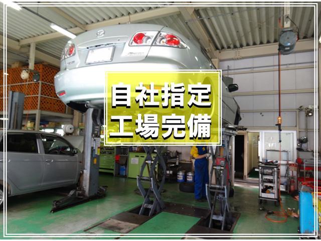 当社で販売する中古車は、自社指工場で徹底的に点検・整備しております!納車後のアフターもお任せ下さい!