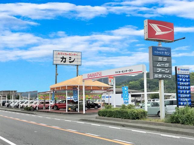 (有)マイカーセンターカシ 里庄店