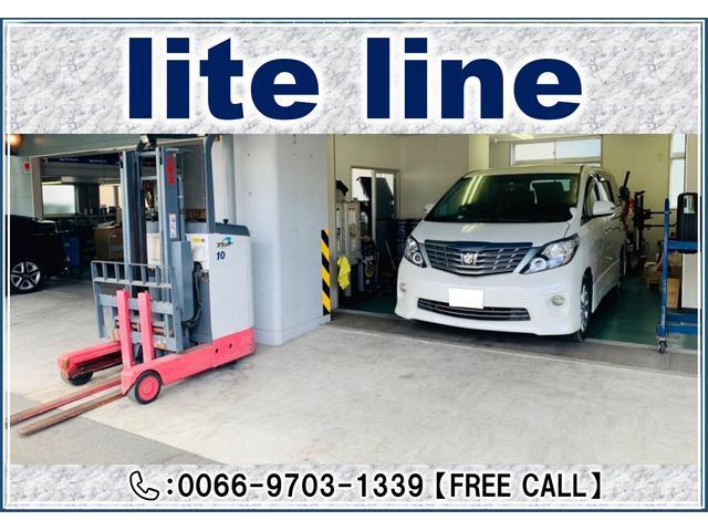 lite-line