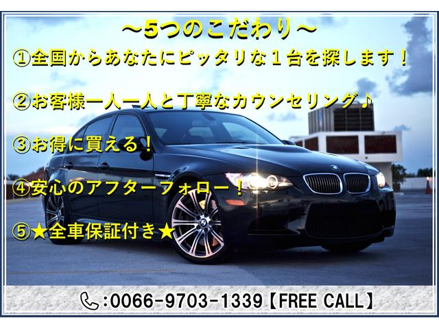 lite-line 2号店(5枚目)