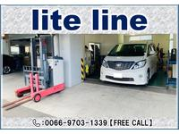 lite-line 2号店
