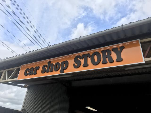 carshop STORY(カーショップストーリー)