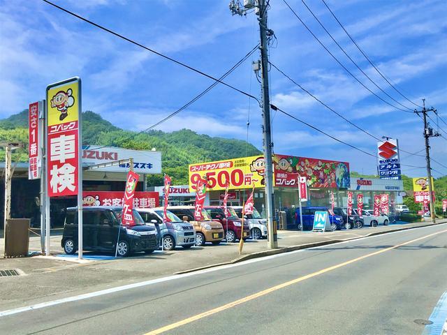 (有)福友スズキ販売 車検のコバック因島北インター店(1枚目)
