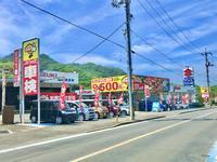 (有)福友スズキ販売 車検のコバック因島北インター店