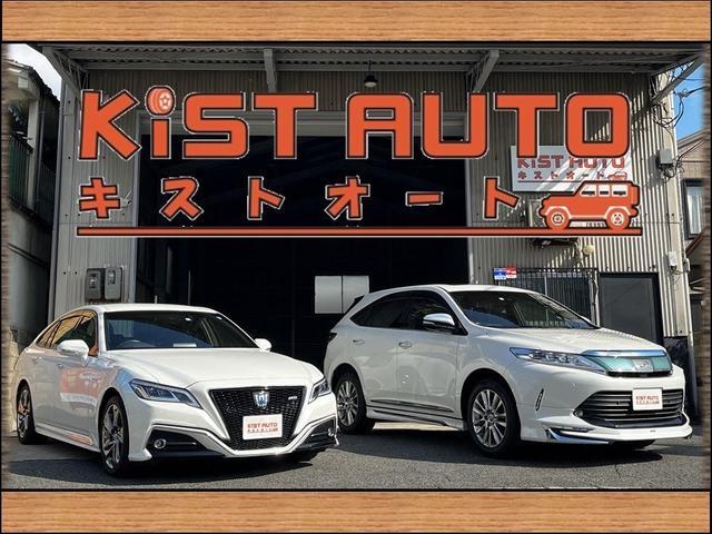 KiST AUTO キストオート