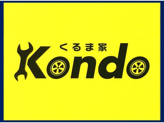 くるま家Kondo