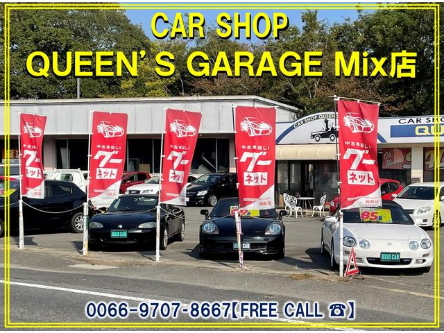 Car shop QUEEN'S GARAGE Mix店
