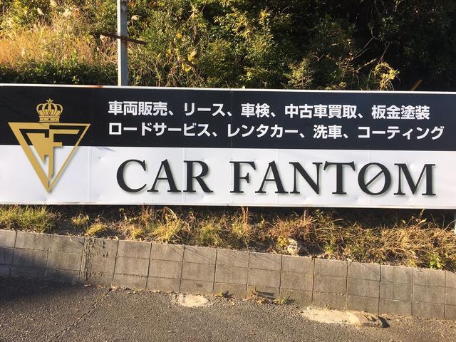 カーファントム(株)ACI
