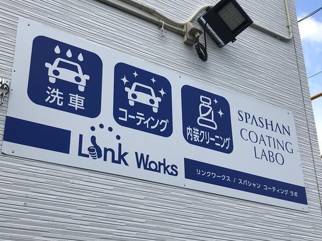 Link Works(リンクワークス)