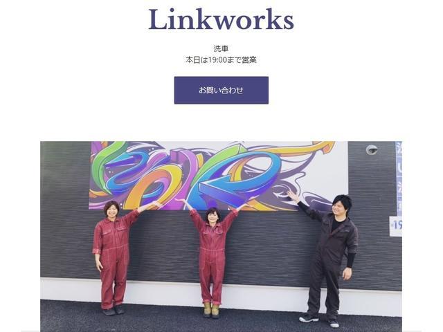 お得な情報掲載中!https://linkworks-car-wash.business.site/