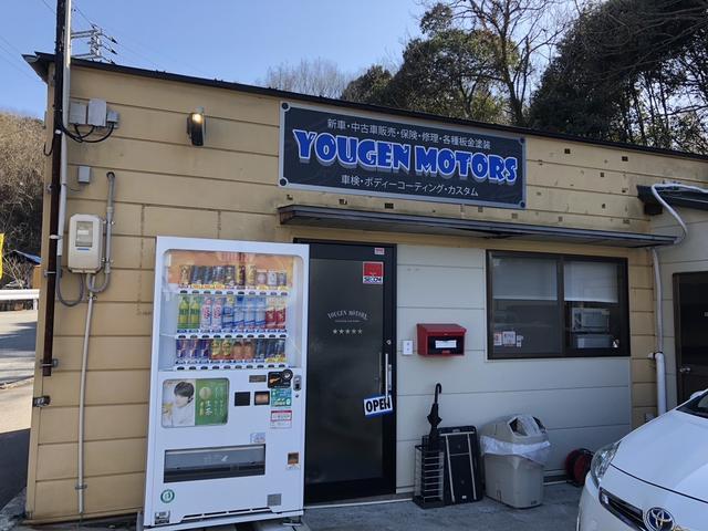 YOUGEN MOTORS ヨウゲンモータース (1枚目)