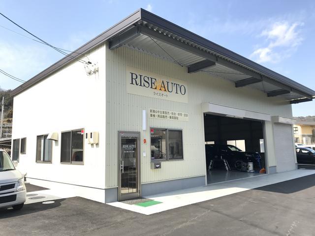 RISE AUTO(1枚目)