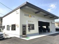 RISE AUTO