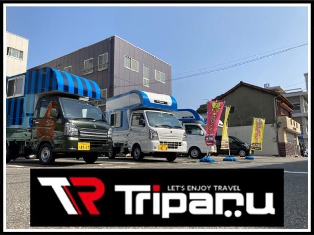 キャンピングカー専門店 Triparu(トリパル)