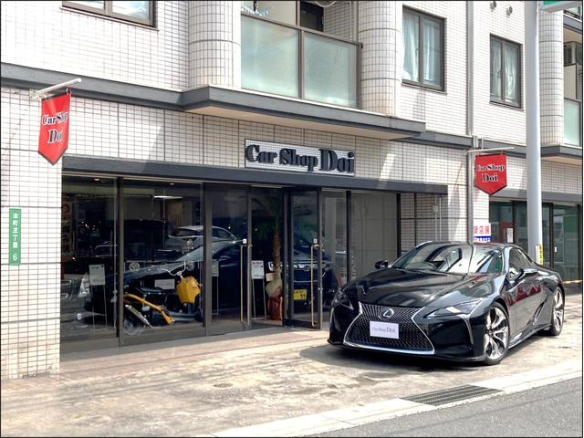 Car Shop Doi