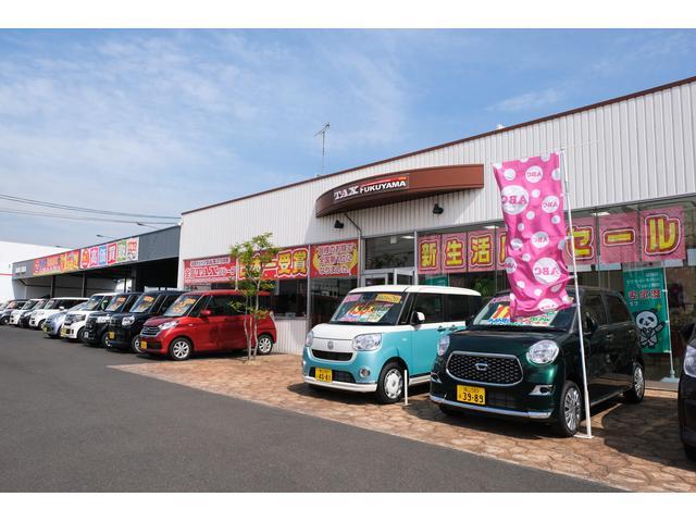 TAX福山 (株)ABC(1枚目)
