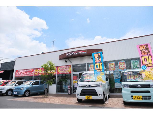 TAX福山 (株)ABC(2枚目)