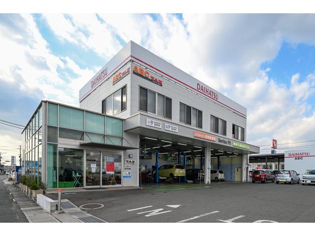 TAX福山 (株)ABC(4枚目)