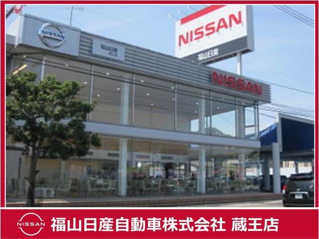 福山日産自動車(株) 蔵王店