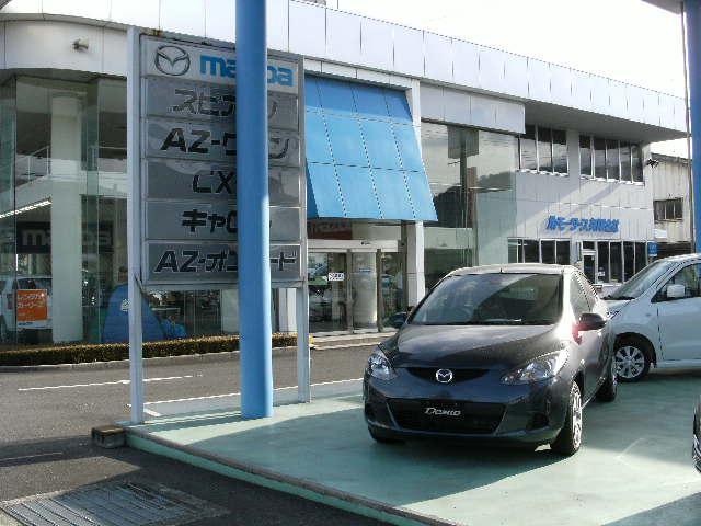 中古車くるま村カーディ マツダオートザム府中 角モータース(株)