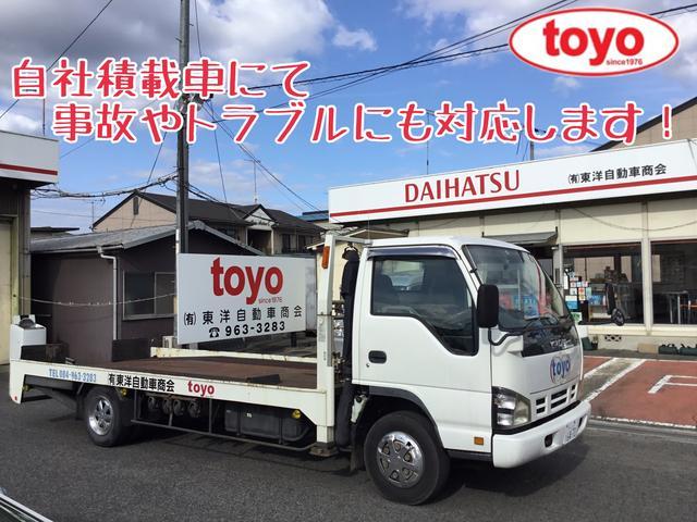 (有)東洋自動車商会(4枚目)