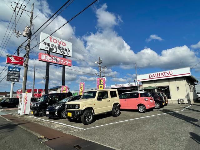 福山市神辺町の『(有)東洋自動車商会』です!!お車の事お悩み、なんでもお気軽にご相談くださいね!!