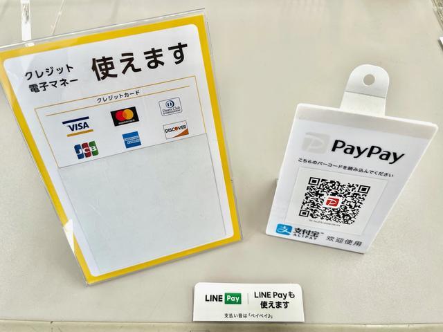 お支払いは現金・カード・ローン取扱っております。PayPayでのお支払いも可能です!