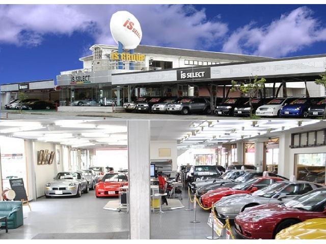[あいえす福山店]全天候型ドーム展示場には国産高級セダン・ミニバン・軽四を展示しています