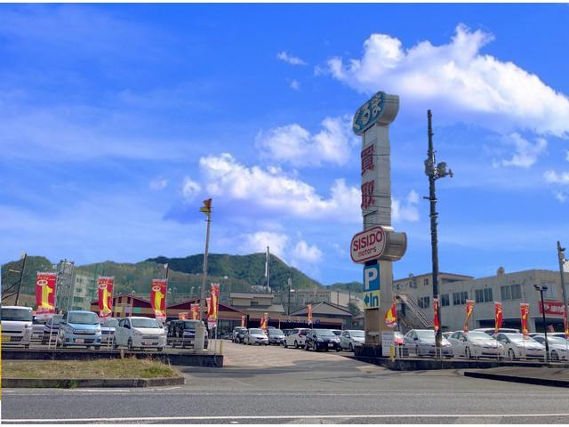 (株)シシドモータース(1枚目)