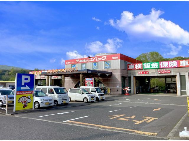 (株)シシドモータース(5枚目)