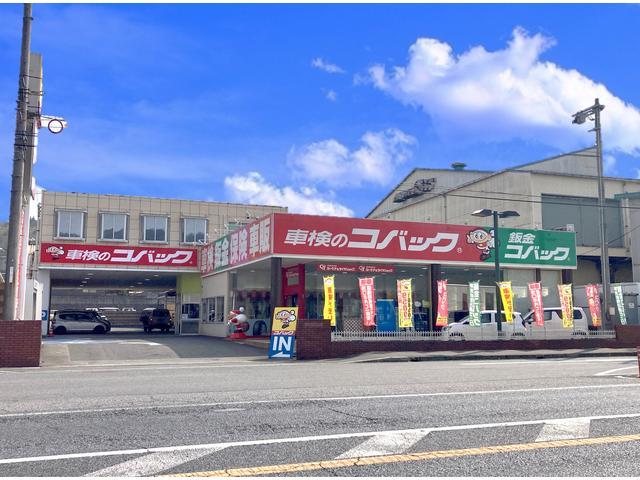 (株)シシドモータース(6枚目)
