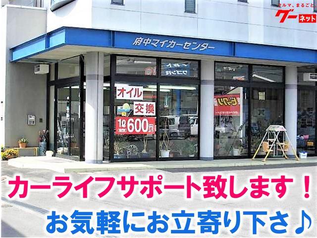 (株)府中マイカーセンター(2枚目)