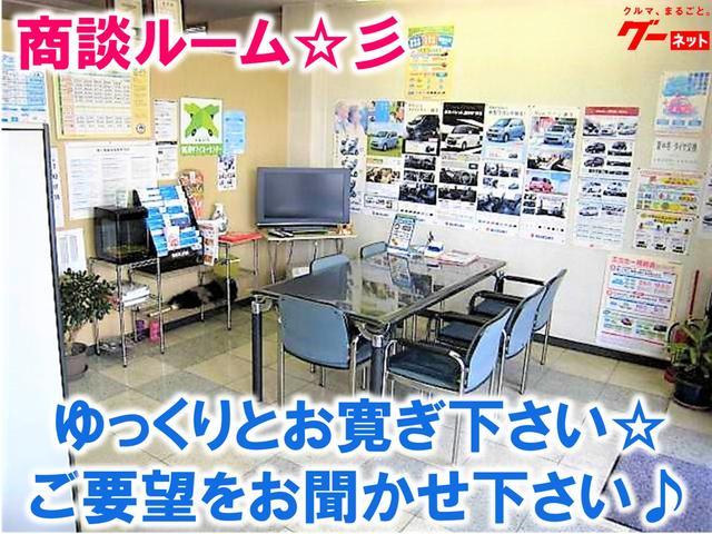 (株)府中マイカーセンター(4枚目)
