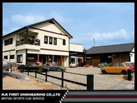 HK FIRST ENGINEERING CO,LTD