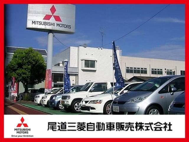 尾道三菱自動車販売(株) クリーンカー三原(1枚目)