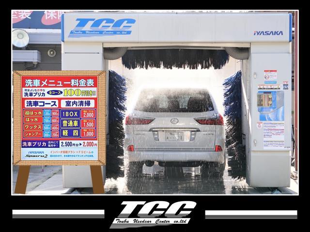 (株)TCC(6枚目)