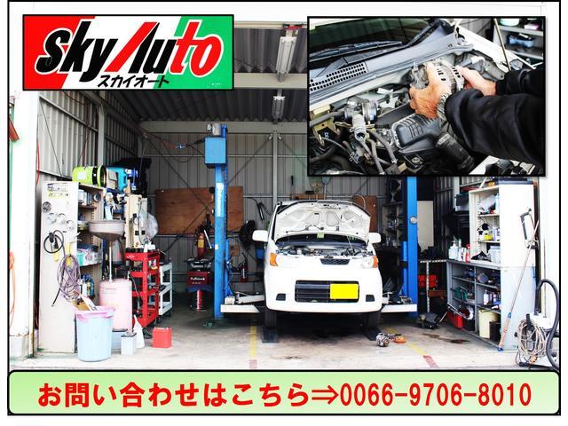 車検点検整備・一般修理・用品取り付け・板金・お車のことなら何でもご相談下さい!!
