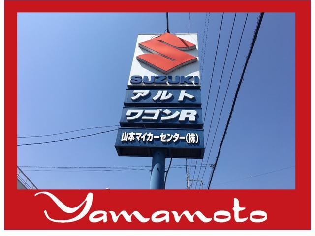 山本マイカーセンター(株)(2枚目)