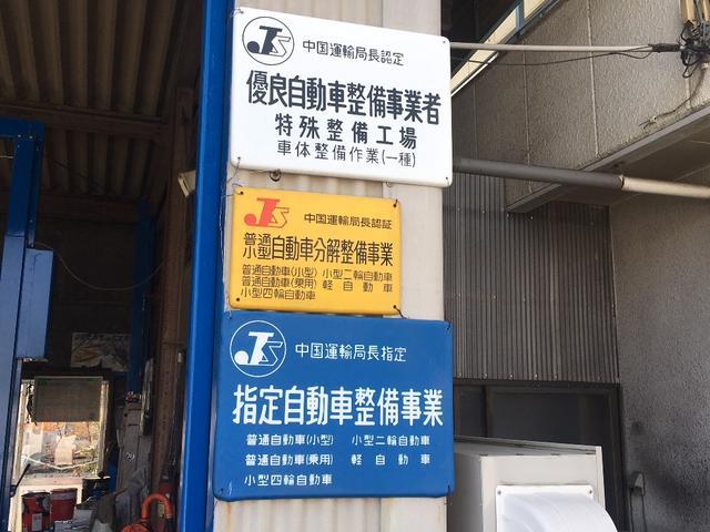 中国運輸局指定民間車検場完備で車検もお待たせ致しませんよ!!