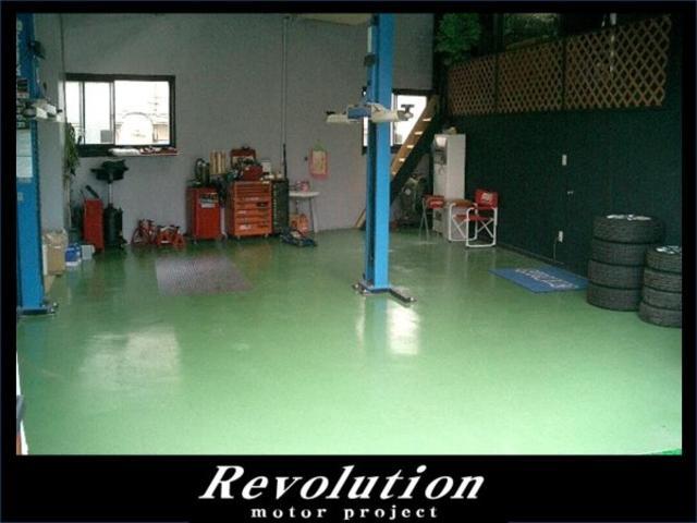 Revolution(6枚目)