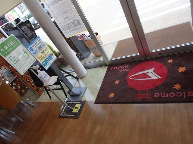 ダイハツ広島販売(株)U-CAR南蔵王店  (2枚目)