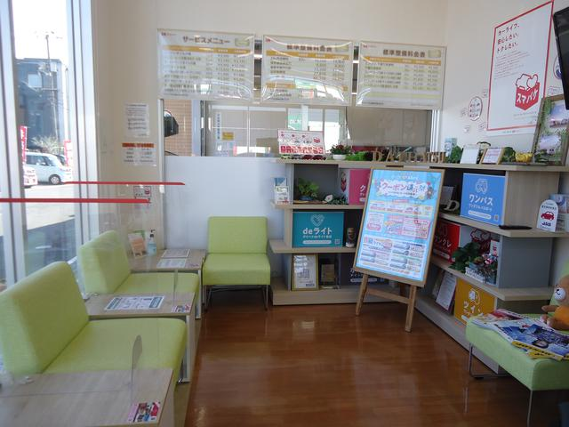 ダイハツ広島販売(株)U-CAR南蔵王店  (4枚目)