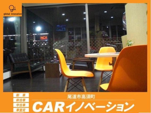 CARイノベーション ハイブリッド専門店 (株)グローバルイノベーション(3枚目)