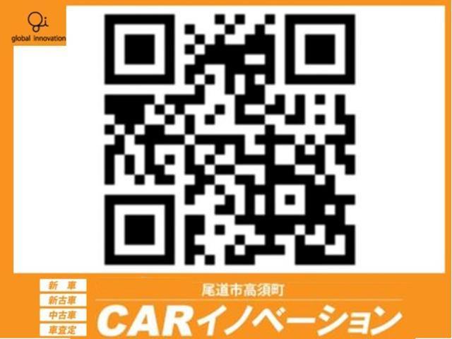 CARイノベーション ハイブリッド専門店 (株)グローバルイノベーション(5枚目)