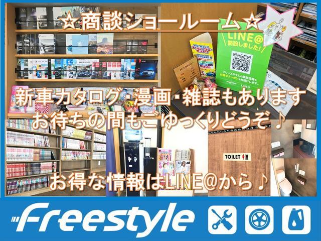 freestyle (株)フリースタイル(5枚目)