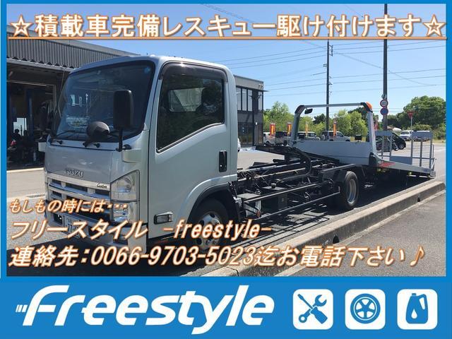 freestyle (株)フリースタイル(6枚目)