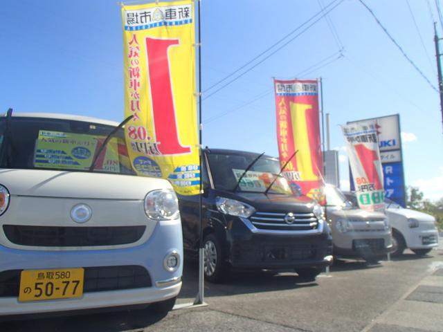 新車・中古車の販売をはじめリース販売も取り扱っております。