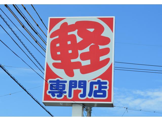 軽自動車39.8万円専門店 ケイハピネス(3枚目)
