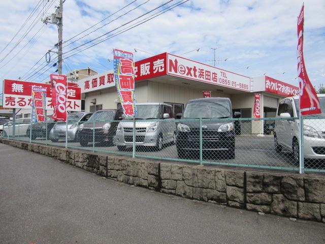 ネクスト 浜田店の店舗画像